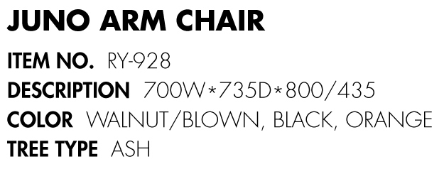 juno arm chair33-2