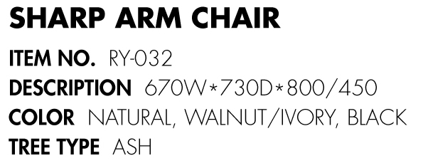 sharp arm chair 25-2
